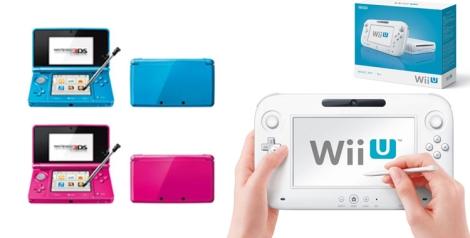 Consolas como la Wii U es un éxito garantizado en el regalo de los peques